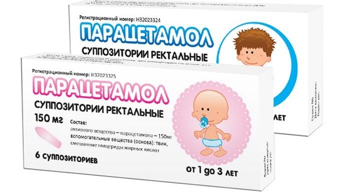 парацетамол для годовалого ребенка.jpg